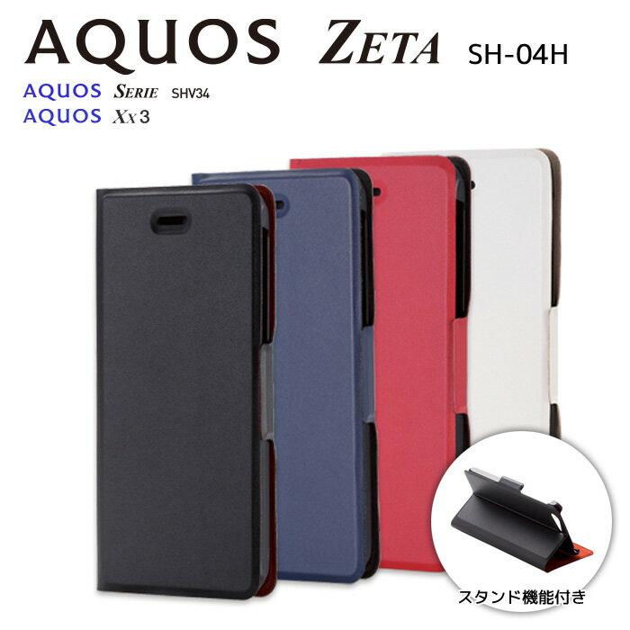 AQUOS ZETA SH-04H/AQUOS SERIE SHV34/AQUOS Xx3 ケース/カバー ソフトレザーケース 薄型 磁石付 エレコム PM-SH04HPLFUM