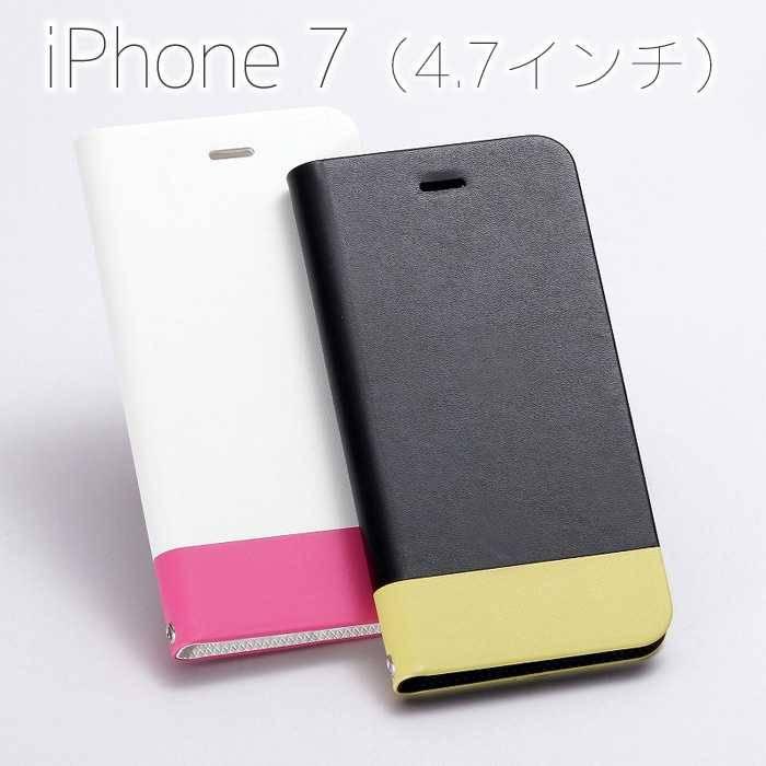 iPhone7 2016年9月モデル 4.7インチ アイフォン7 ケース/カバー 薄型防滴フラップケース PRIME MARINE LEPLUS LP-I7LPR