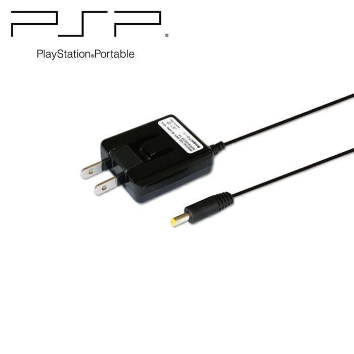プレイステーションポータブル PSP AC充電器 1.5m ブラック アローン ALG-PSPACK