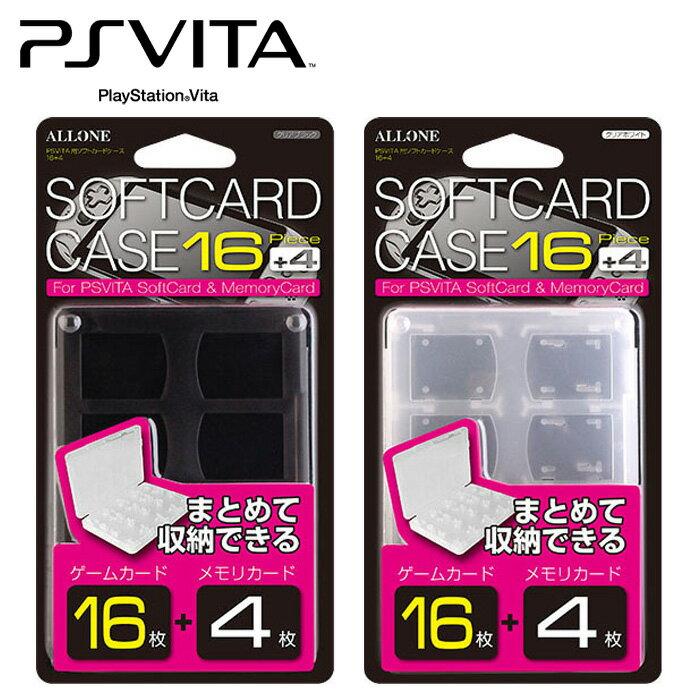 PlayStationVita PSVITA ソフトカードケース ゲームカード16枚+メモリーカード4枚収納 アローン ALG-PVC16【あす楽】