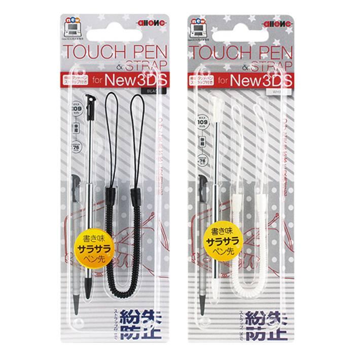 newニンテンドー3DS 伸縮タッチペン 伸びるストラップ付き アローン ALG-N3DT