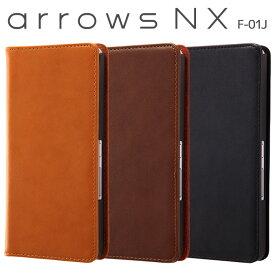 arrows NX F-01J アローズNX ケース/カバー 手帳型ケース 本革 レイアウト RT-ARJ1RLC1