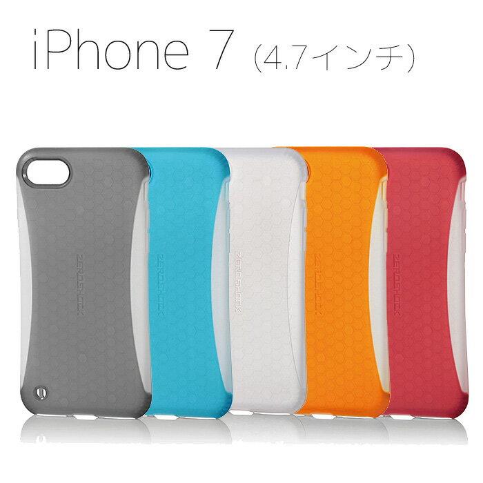 iPhone7 4.7インチ アイフォン7 ケース/カバー 耐衝撃ケース ZEROSHOCK シリコンハイブリッド エレコム PM-A16MZEROSC