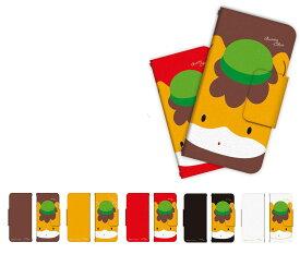 BASIO4 手帳型 ケース カバー かんたんスマホ DIGNO J Android One S2 各種京セラ端末に対応 ぐんまちゃん 顔だけぐんまちゃん ゆるキャラ イメージキャラクター マスコット キュート ドレスマ TH-KYOCERA-GMT-BKA