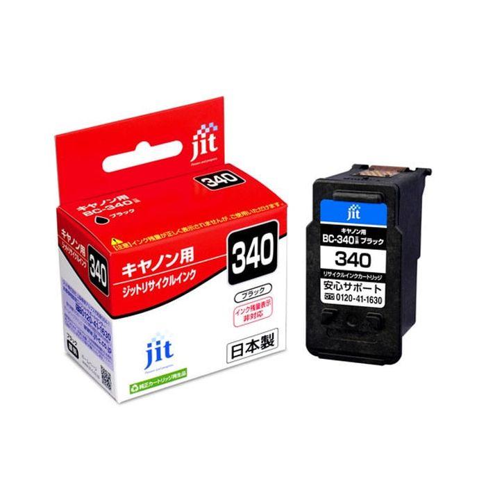 キヤノン キャノン Canon BC-340 ブラック対応 ジット リサイクル インク カートリッジ JIT JIT-C340B