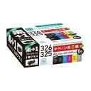キヤノン BCI-326+325/6MP+黒 互換 リサイクルインク カートリッジ 5色パック+325PGBK互換×2本 キャノン CANON エコリカ ECI-C3266P+BK