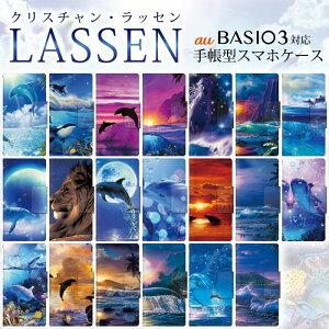 BASIO3ベイシオ3KYV43対応手帳型ケースカバーラッセンLASSEN公認ライセンスauBASIO3にピッタリサイズの多機種対応ケースドレスマTH-KYV43-L**