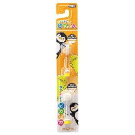 【即日出荷】こども用電動歯ブラシ 替えブラシ 2個入 ピカるん ぶるぶるはぶらし専用 歯みがき 虫歯予防 毎日 習慣 ビバテック