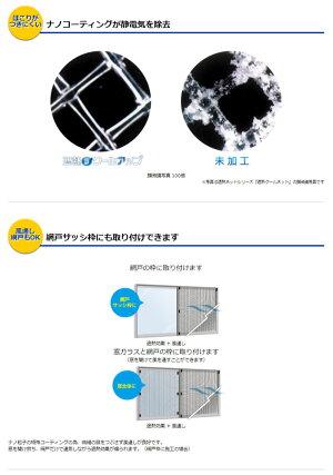 【あす楽】遮熱クールアップ100cm×200cm×2枚セット遮熱シート窓に貼るだけ夏の節電に積水ナノコートテクノロジー