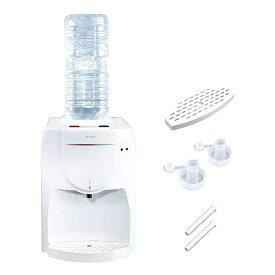卓上ウォーターサーバー 温水 冷水 ボトル ペットボトル 机上 ロック付き サーバー 給水 冷水器 温水器 2Lペットボトル使用可 小型 コンパクト SOUYI SY-108
