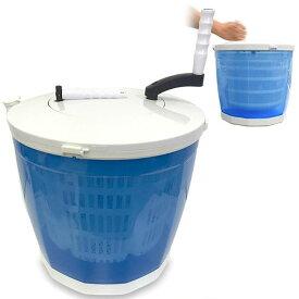 手回しポータブル洗濯機 手動 小型 バケツ型 洗濯機 脱水機 電源不要 手動洗濯機 一人用洗濯機 ブルー Mitsukin HCW-200