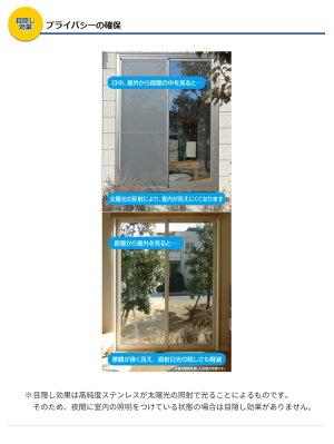 【あす楽】【沖縄・離島配送不可】【2000円OFFクーポン配布中】遮熱クールアップ100cm×200cm×4枚セット(2枚入り×2個セット)遮熱シート窓に貼るだけ夏の節電に積水ナノコートテクノロジー