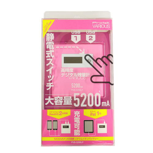 プロテック 5200mA PSE適合 リチウムイオンバッテリー ピンク PVB-5200PK