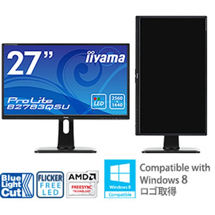 ProLite WQHD対応 27型ワイド液晶ディスプレイ マーベルブラック iiyama B2783QSU-B1
