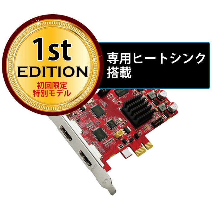 フルHD1080P対応キャプチャーボード Ragno GRABBER2 AREA RED SD-PEHDM-P2