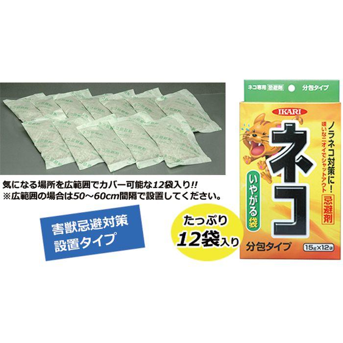 ネコ専用いやがる袋 富士パックス h688