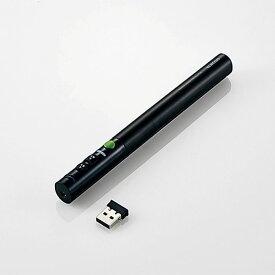 緑色レーザープレゼンター(ペンタイプ) ブラック エレコム ELP-GL10PBK