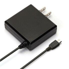 iCharger microUSBコネクタAC充電器 2A出力 ケーブル長2m ブラック PGA PG-MAC20A01BK
