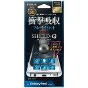 docomo Galaxy Feel SC-04J用液晶保護フィルム 「SHIELD・G HIGH SPEC FILM」 高硬度5H 高光沢・衝撃吸収・ブルーライトカット LEPLUS…