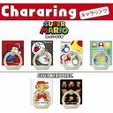 スマホリング バンカーリング キャラリング SUPER MARIO BROS. スーパーマリオ/スーパーマリオブラザーズ ハセ・プロ スーパーマリオ