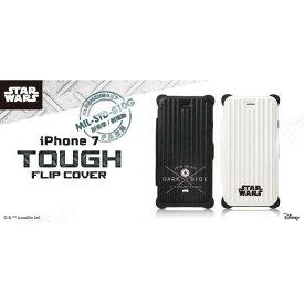 iPhone7用タフフリップカバー STARWARS PGA PG-DFP