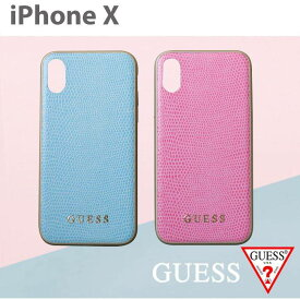 iPhoneX ハード ケース GUESS ゲス 公式ライセンス商品 PYTHON パイソン PUレザーハードケース 2カラー(ブルー・ピンク) エアージェイ GUHCPXPYL