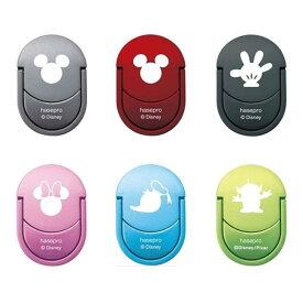 バンカーリング スマホリング スリムリング Disney ディズニー 6カラーデザイン( ミッキーマウス シルバー・レッド・ハンドブラック・ミニーマウス ピンク・ドナルドダック ブルー・エイリアン グリーン ) ハセ・プロ disney-Sil