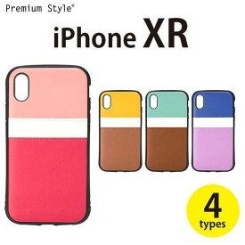 iPhone XR 6.1インチ アイフォン テンアール 用 ハード 耐衝撃 ケース カバー タフポケットケース 4カラー(ストロベリー・モンブラン・チョコミント・ブルーベリー) PGA PG-18YPT0***