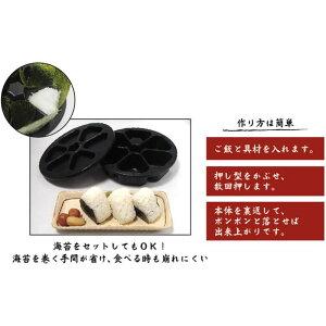 【あす楽】お弁当らくらく便利時間短縮おにぎり作りおにぎり達人日本製富士パックスh977