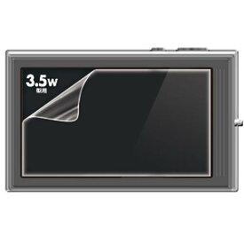 サンワサプライ 液晶保護フィルム(3.5型ワイド) DG-LC13W
