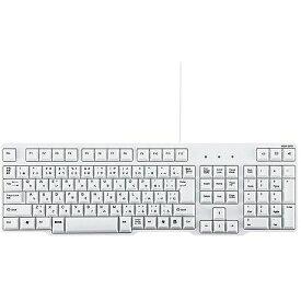 【サンワサプライ SANWA SUPPLY】USB【キーボード】(ホワイト) 製品型番:SKB-L1U