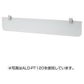 【代引不可】サンワサプライ パーティション ALD-PT160