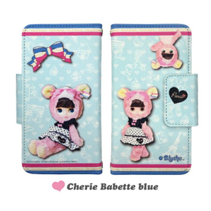 ドレスマ Blythe ブライス 01 Cherie Babette blue シェリー バベット ブルー 全機種 対応 スライド式 スマホカバー TH-BLT001