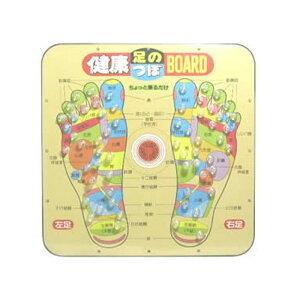 【あす楽】健康足つぼボード富士パックスB145