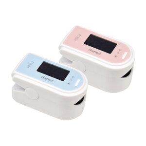 【あす楽】パルスオキシメーター血中酸素濃度計血中酸素看護家庭用介護SpO2酸素測定器ドリテックOX-101**DI