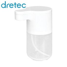 手をかざすだけで自動でハンドソープが泡で出る オートディスペンサー ソープディスペンサー 泡 自動 ハンドソープ 手洗い センサー キッチン バスルーム 洗面所用 ドリテック SD-907WT