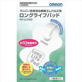 オムロン ロングライフパッド 1組2枚入 製品型番:HV-LLPAD