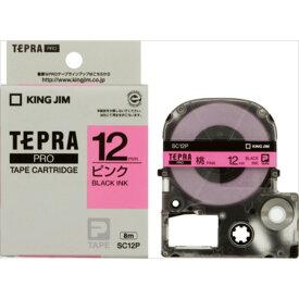 【キングジム】【テプラ】PROテープ カラーラベル パステル/ピンク 製品型番:SC12P