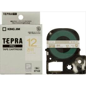 【キングジム】【テプラ】PROテープ 透明ラベル 金文字 製品型番:ST12Z