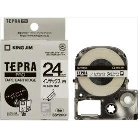 【キングジム】【テプラ】PROテープ インデックスラベル 白/黒文字 製品型番:SSY24K