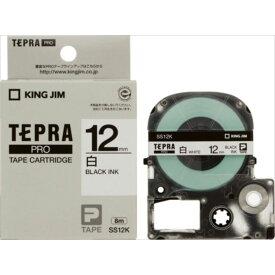 【キングジム】【テプラ】PROテープ 白ラベル 黒文字 製品型番:SS12K