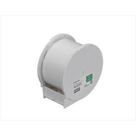 【キングジム】【テプラ】 Grand テープカートリッジ・緑50 製品型番:WL50G