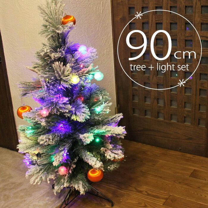 【あす楽 送料無料】【特価】【限定セット】クリスマスツリーセット おしゃれ 北欧 90cm ツリー+オーナメントセット 妖精のライト 48球 イルミネーション コントローラーで選べるパターン点灯 ぜんぶセット 届いてすぐ簡単組立てで飾れる エス・ティー・イー CFG11-09