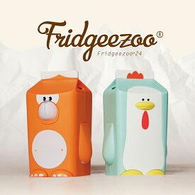 Fridgeezoo フリッジィズー 24 おしゃべりガジェット ソリッドアライアンス FGZ-24