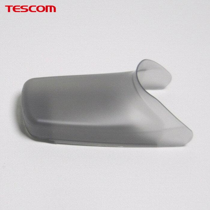 毛玉クリーナー KD778 専用 ダストケース テスコム CON0173