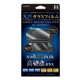newニンテンドー2DSLL 用 光沢ガラスフィルム アローン ALG-N2KGF
