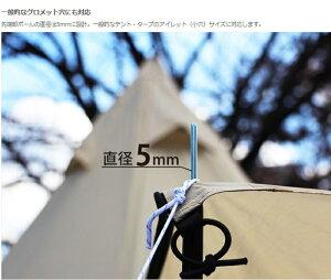 【あす楽】テント・タープポールドッペルギャンガー様々なテントやタープに対応するテント・タープ用ポール。DOD(ディーオーディー)XP-01