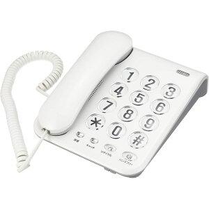 【あす楽】電話機シンプルフォンホワイトカシムラNSS-07