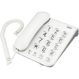 【あす楽】電話機 シンプルフォン ホワイト カシムラ NSS-07