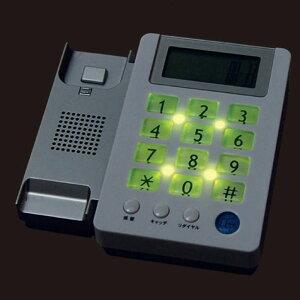 【あす楽】電話機液晶付シンプルフォン壁掛け使用可能(ネジ別売)カシムラNSS-08